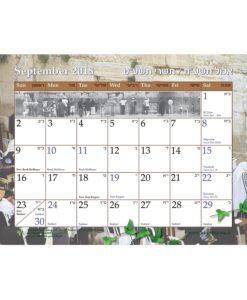 2018 torah calendar jewish pdf